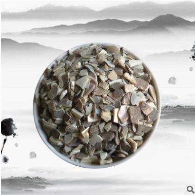 厂家直销 珍珠母药材 中药材批发 珍珠母散装 品质保证量大从优