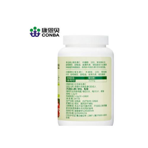 CONBA/康恩贝 维生素C咀嚼片(香橙味) 1.2g/片*100片 VC