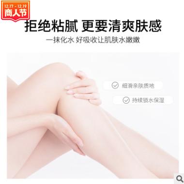 厂家维B5果酸丝滑身体乳清爽不油腻身体乳液温和滋养水润身体乳