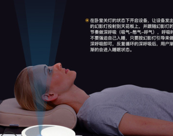 新白噪音睡眠仪器白噪声音乐减压安神助眠缓解失眠理疗仪一件代发
