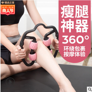 泡沫轴肌肉放松器按摩滚轮瘦腿小腿肌肉消除按摩棒瑜伽健身器材