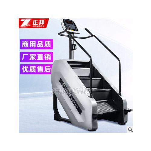 健身房专业健身器材 商用爬楼机 多功能楼梯机有氧器械踏步登山机