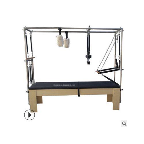私教室用有氧健身器材实木Pilates凯迪拉克高架床Cadillac