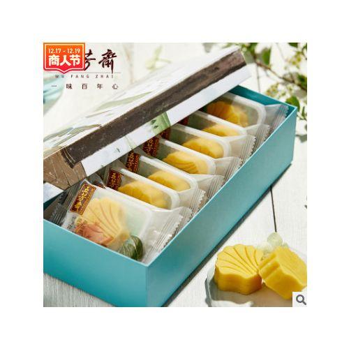 五芳斋绿豆糕伴手礼盒 批发团购海盐芝士味8只装礼盒饼干绿豆糕