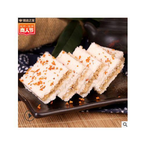 温州特产桂花糕手工现做传统糕点厂家直销夹心糕糯米糕网红零食