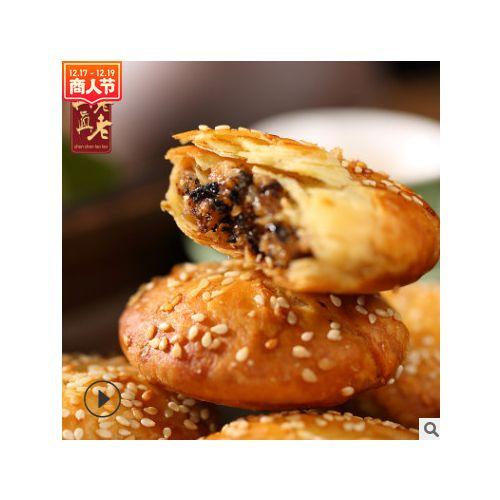 厂家直销批发真真老老梅菜扣肉酥饼230g罐装嘉兴特产零食糕点小吃