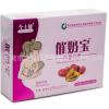 今士健催 奶宝木瓜红枣孕妇孕后营养补品 240g(8g*30袋)/90盒*件