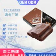 广州福泽未来生物科技有限公司