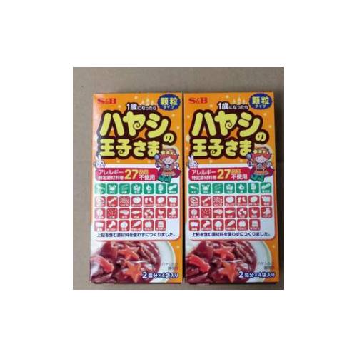 日本S&B王子辅食红烧调料品调味料婴幼儿宝宝调料味60g1盒4小包