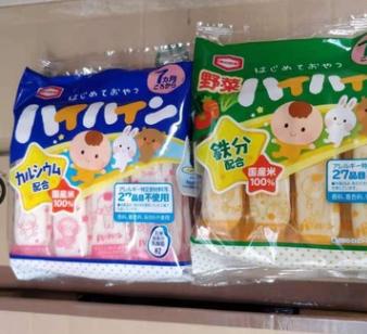 日本龟田制果米饼仙贝宝宝儿童辅食饼干蔬菜味原味营养小吃53g