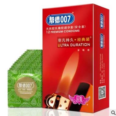 帮德007天然胶乳橡胶避孕套非凡持久经典装12只装安全套成人用品
