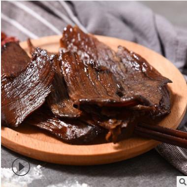 肉类食品特产猪肉干 博花小吃博山猪肉干批发真空包装 博花猪肉干