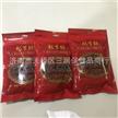 宁夏枸杞,250g/袋,宁夏中宁自有枸杞种植基地,道地食材