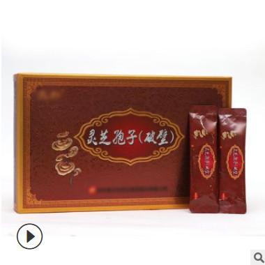 破壁灵芝孢子粉代加工150kg起订贴牌代理分销正规厂家灵芝孢子粉