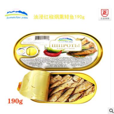 拉脱维亚进口鱼罐头即食阿尔辰晞牌油浸红椒熏制鲱鱼罐头190克