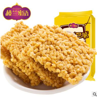批发 楼兰蜜语 香米锅巴脆260g休闲零食糕点小吃特产糯米厂家直销
