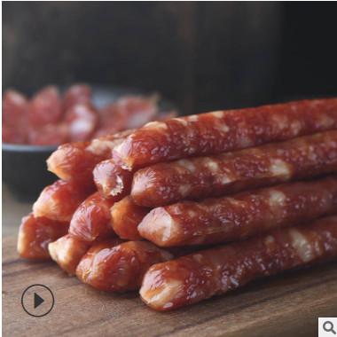 10斤江门腊香肠广式腊肠咸甜可选腊肉麻辣烫餐饮腊肠香肠整箱批发
