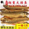 刁子鱼东江湖野生火焙鱼500g散装烟熏全干叼子鱼干鱼批发东江鱼