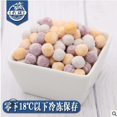 戴瑶大芋圆成品手工小圆子烧仙草鲜芋仙套餐甜品奶茶店专用原材料