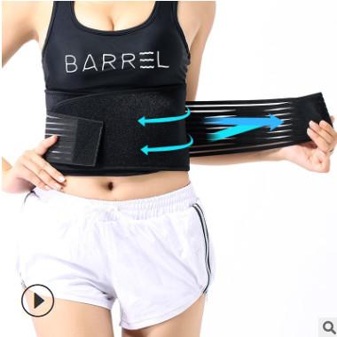 产地货源新款护腰带自发热护腰托玛琳红外线护腰带 磁石腰带定制