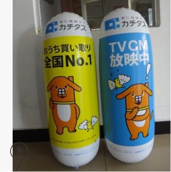 高周波电压厂家定做PVC充气不倒翁 卡通图案印刷打击柱
