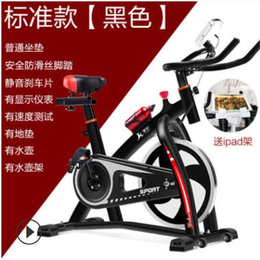 动感单车自行车家用瘦身车 男女室内脚踏车美体健身器材厂家批发