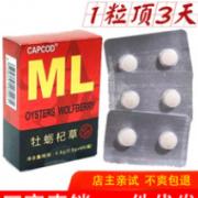 武汉和奇堂健康咨询有限公司