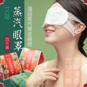 南阳华康艾制品有限公司
