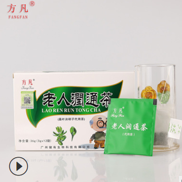 催奶茶 下奶茶 催奶汤 开奶茶 通乳通奶下奶增奶追奶生乳汁 1盒装