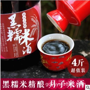 月子米酒 月子酒 客家黄酒 娘酒 自酿糯米酒产后下奶增奶补品