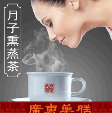 广东药膳产后护目包月子缓解眼睛干涩酸痛菊花决明子茶包