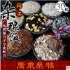 广东药膳月子餐套餐杂粮套餐五谷饭薏仁黑米饭流产小产人流后食品