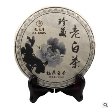 出口标准 孔先生珍藏老白茶 福鼎白茶白牡丹饼茶 传统工艺