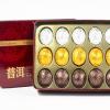 孔先生品牌迷你普洱 糯香 原味 菊花三种口味组合式熟普洱小沱茶