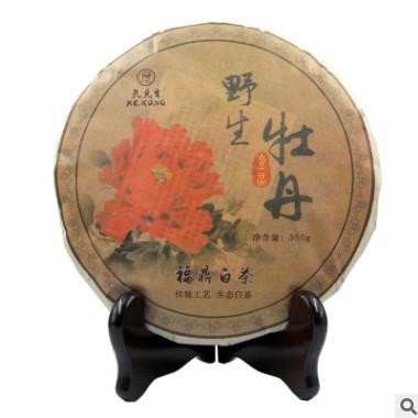 福鼎白茶 孔先生金品野生牡丹 350克白茶饼 传统工艺 欧标出口级
