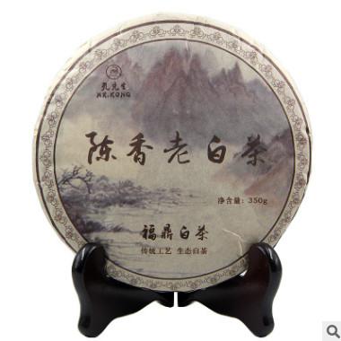 孔先生陈香老白茶 白牡丹级福鼎白茶 传统工艺饼茶