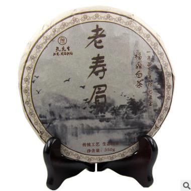 孔先生品牌 福鼎白茶 老白茶饼 FDA EU出口标准 茶商检通关服务