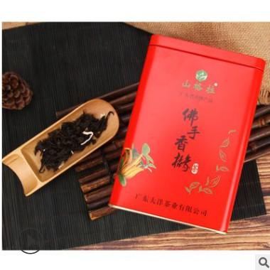 限时促销山格拉佛手香橼茶250g礼盒装浓香佛手茶揭西特产潮汕炒茶