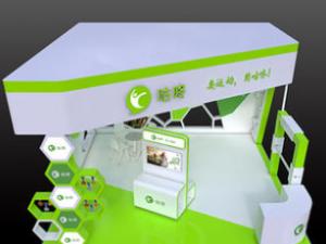 2020国际养生产业博览会