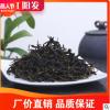 漓江阳发厂家直销 绿茶广西特产 石花茶 猴摘茶 广西有机石崖茶