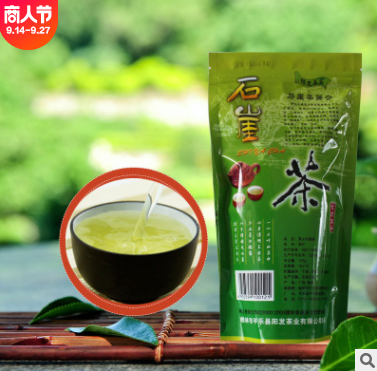 漓江阳发 广西桂林特产石崖茶茶叶 绿茶厂家批发 低档绿茶
