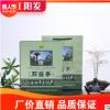 2020广西特产绿茶桂林特产石花茶盒装石崖茶 平乐石崖茶 厂家直销