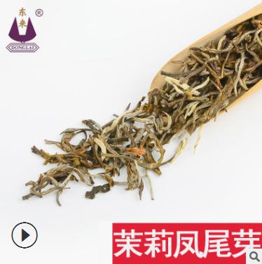 福州茉莉花茶叶500g 清香型茉莉花茶 茉莉凤尾芽2020新茶厂家