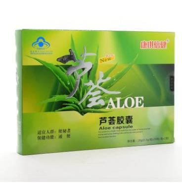 芦荟胶囊0.3g×60粒 保健食品批发 专供药店