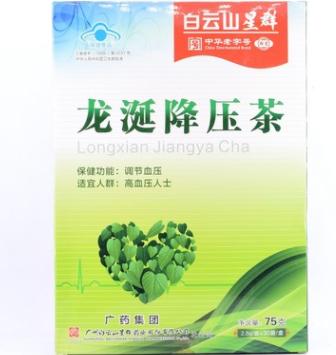 白云山星群 龙涎降压茶2.5g×30袋