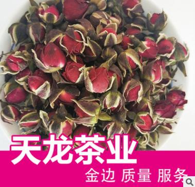 天龙茶业新货批发/花草茶/花茶/玫瑰/金边玫瑰/小玫瑰/玫瑰花茶