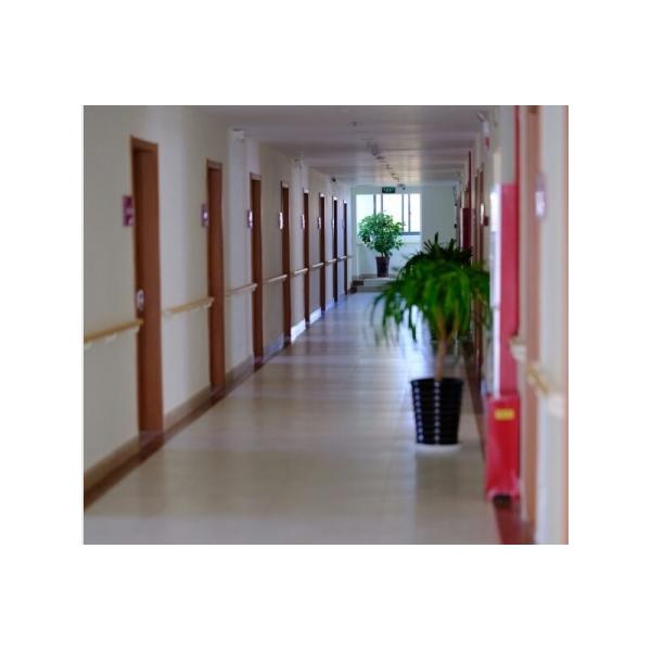 上海怡安养老院