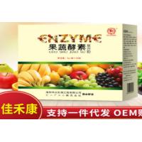 佳禾康生物食品科技