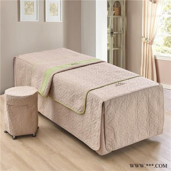 美容床罩三件套定制logo SPA洗头按摩床罩凳套 全棉夹棉被子