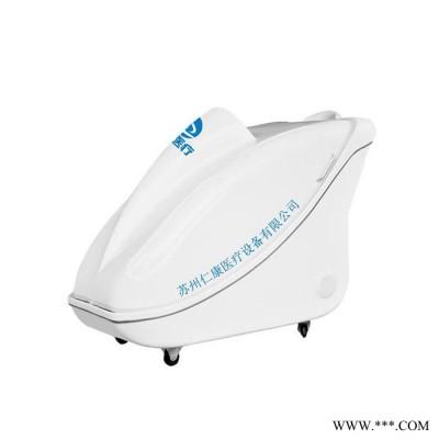 仁康医疗RK-XZ2C  中药熏蒸舱 自动上水,自动控温控时